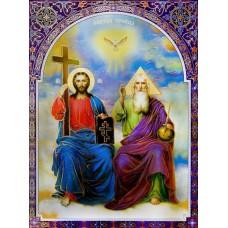 Святая Троица 1