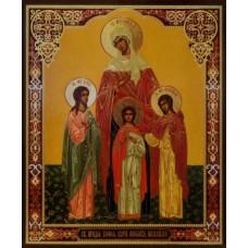 Вера Надежда Любовь и мать их Софья